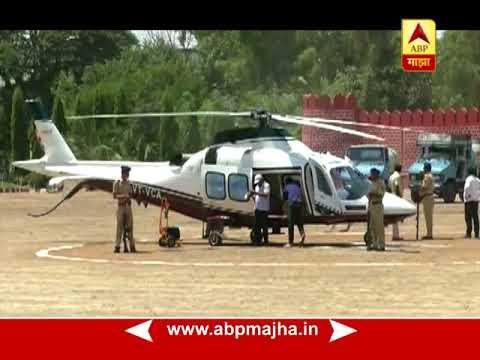 अहमदनगर: उन्हामुळे हेलिकॉप्टर तापलं, उद्धव ठाकरेंचं उड्डाण रखडलं