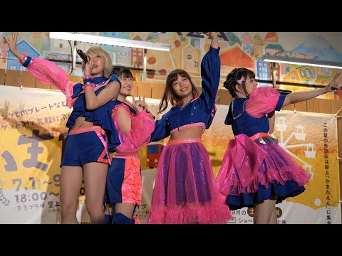"""They are a Japanese idol group """"Electric ribbon"""" If you like this idol group,please introduce this idol group in your country.And spread on SNS sites etc. ※日本の ..."""