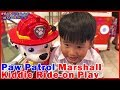Paw Patrol Marshall Fire Truck Vehicle-Themed Kiddie Ride-On