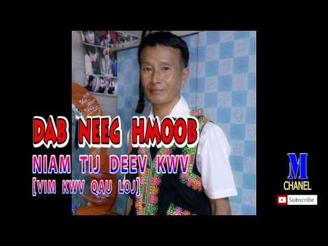 Dab Neeg Hmoob 2017 - Niam Tij Deev Kwv !! Vim Kwv Qau Loj Heev !! thumbnail