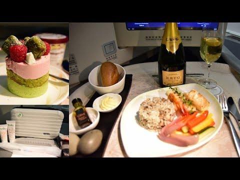 EVA Air 777 Business Class BR32 Taipei to New York