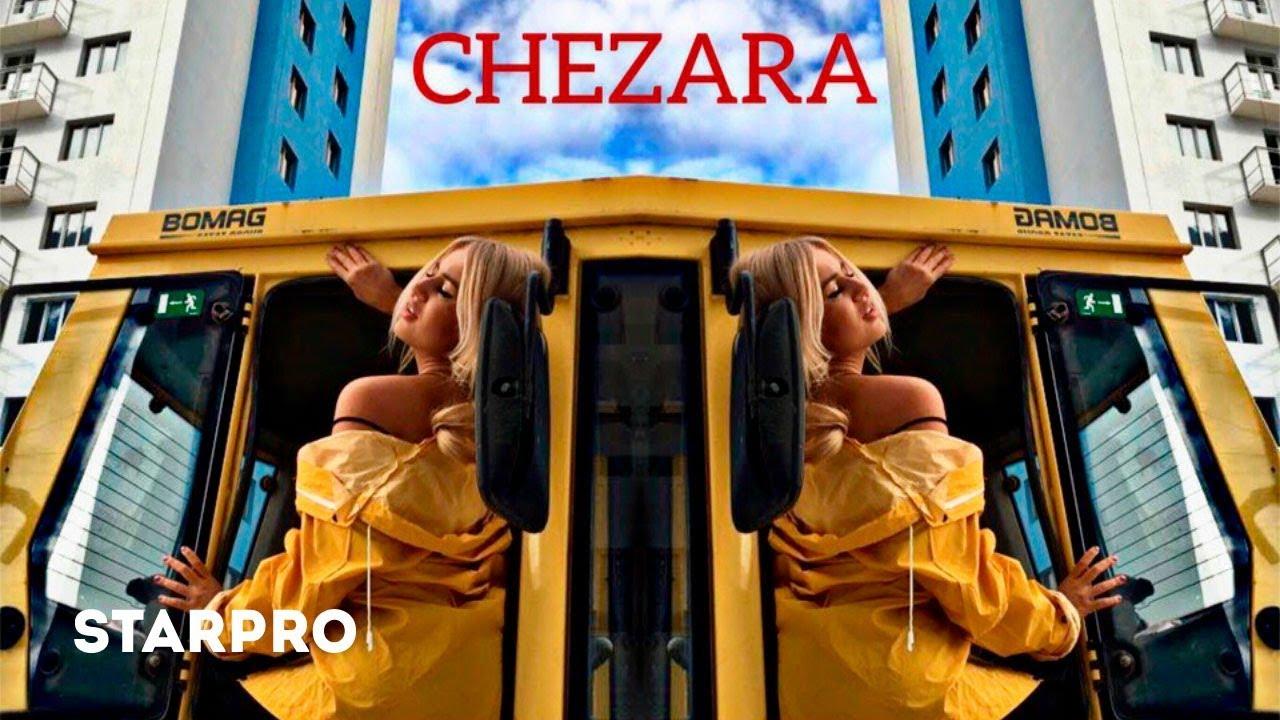 CHEZARA — Любви мне хватило