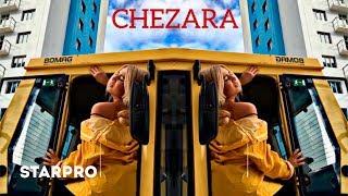 CHEZARA - Любви мне хватило