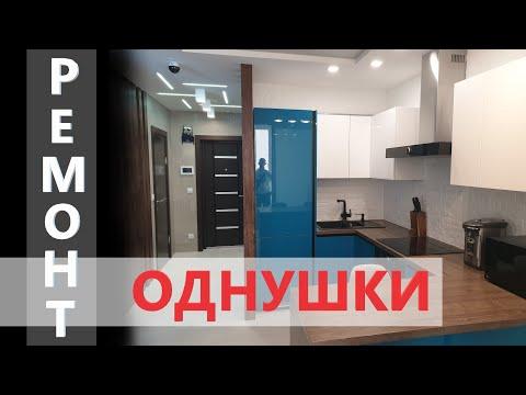 Ремонт квартир в Анапе, по дизайн проекту, ЖК Кавказ!