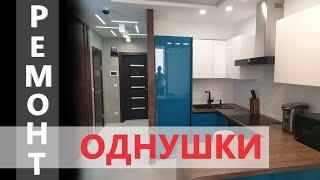 #Анапа Ремонт 1 комнатной квартиры, по дизайн проекту, г. Анапа, ЖК Кавказ!