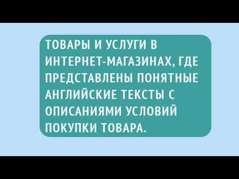 Профессиональный перевод сайтов