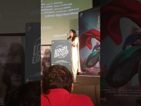 Jyothikas Bold message to commercial directors