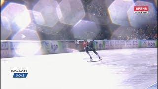 ISU World Allround Speed Skating Championships 2018 - Day 1