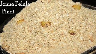 జననపలల బగ రవలట ఇల చయల(పలల పడ)-Pelala Pindi Recipe in Telugu-Jowar pops Recipe