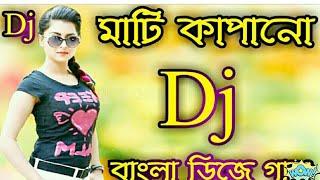 Mati Kapano Bangla Dj Song Happy new year song 2020 Dj Ripon Chanel Ruposhi