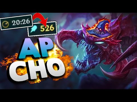 I GOT 500 AP AT 20 MINS ON MY AP CHO JUNGLE! THIS IS TOO MUCH DAMAGE!! League of Legends