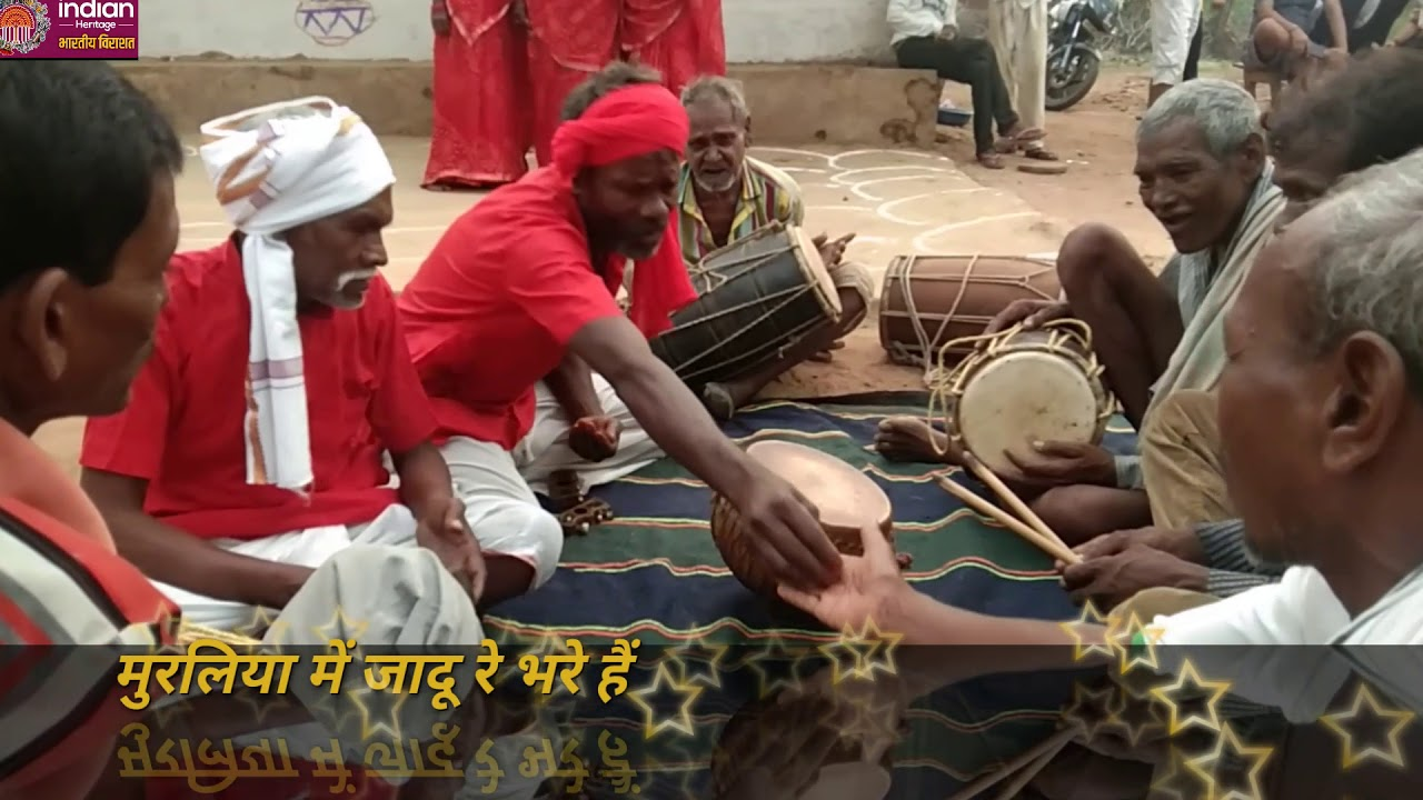 दादरा नृत्य ll दादरा गीत ll मणिराज कोल एवं साथी ll हस्तिनापुर ll भारतीय विरासत ll रोशनी प्रसाद मिश्र