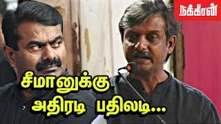 சீமானுக்கு இடமில்லை ? Thirumurugan Ghandhi Stunning Speech About Seeman's Politics