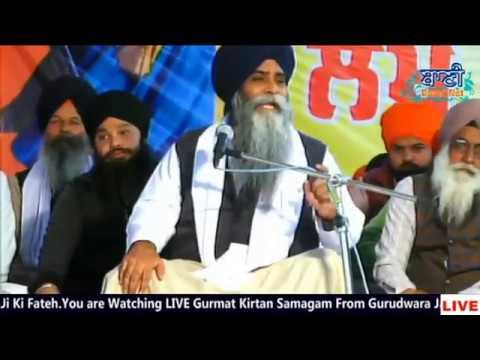Live-Now-Janam-Sthan-Baba-Deep-Singh-Ji-At-Pahuwind-Sahib-Gurbani-Kirtan-2020