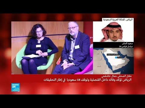 تسريبات تفيد بأن هناك تعليمات بإعادة جميع المعارضين السعوديين إلى المملكة  - نشر قبل 4 ساعة