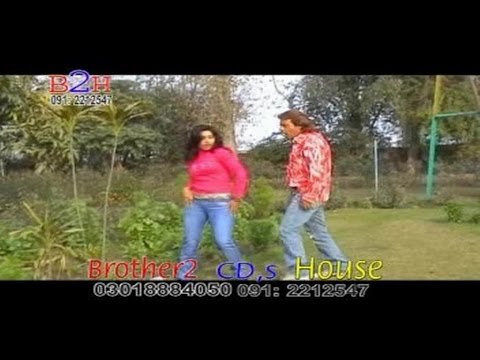 Dagha Elaan De Zama - Jahangir Khan Pashto Song - Pushto Movie Songs And Dance