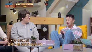 유아인(Yoo Ah-In), 영화 〈버닝〉에 출연하게 …