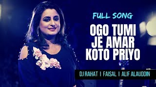 Tumi Je Amar Koto Prio DJ Rahat And Faisal feat Alif Alauddin Mp3 Song Download