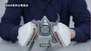 3M Face mask for New coronaVirus  N95
