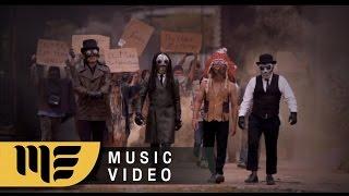 แป๊ะอย่าร้อง - SILLY FOOLS [Official MV]