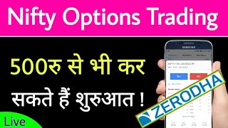 How to buy nifty options in zerodha | option trading for beginners