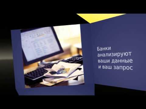Кредиты в новокузнецке онлайн взять кредит в 10 тысяч