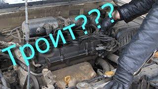 Что делать если троит бензиновый двигатель???