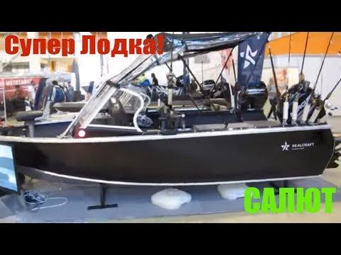 """🚤prokatis.ru/Компания """"Прокатись.ru"""" /Купить  моторную лодку Салют! Купить лодку и лодочный мотор!!"""