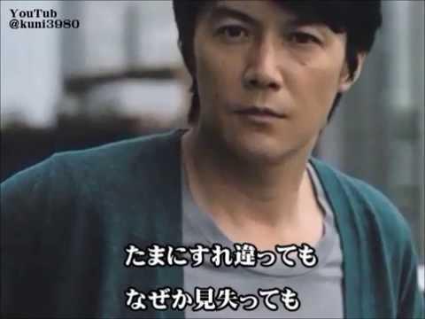 福山雅治  魂のリクエスト 2014年1月~3月 12曲 (54分7秒)