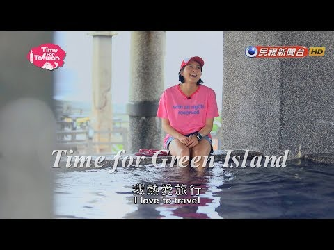 TIME FOR TAIWAN - Diving paradise - Green Island