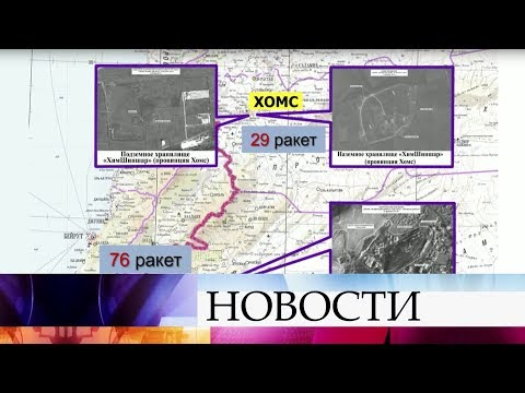 В российском Минобороны показали, чем и по каким объектам США и их союзники ударили в Сирии.