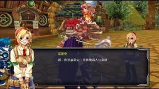 星空幻想 1村 馮德斯村 主線 part2 thumbnail