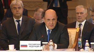 Мишустин в Алматы рассказал о билетах в музеи и пенсиях для граждан ЕАЭС