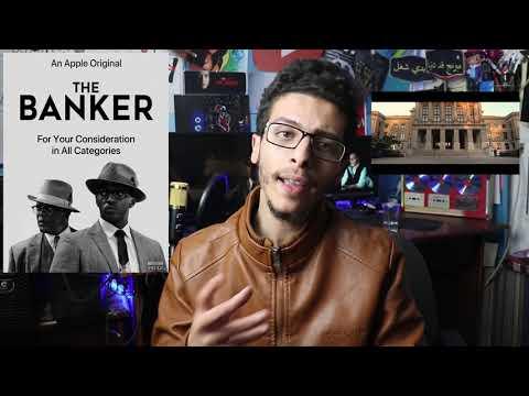 the-banker-2020-فيلم---مراجعة-حرق-للأحداث