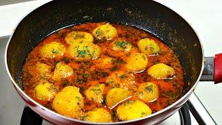 दही वाले आलू की सब्ज़ी ऐसे बनायेंगें तो हर कोई तारीफ करेगा    Dahi Aloo Recipe   Aloo Curry   Kabita