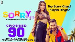 New Best Punjabi Mp3 Ringtones 2019 For Free Downalod