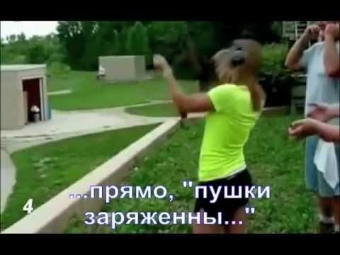 машенька 27 украина киев водолей знакомства