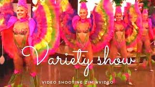 Варьете Шоу  Райские птицы  Variety Show  Birds of Paradise  様々なショー  各种显示. متنوعة تظهر
