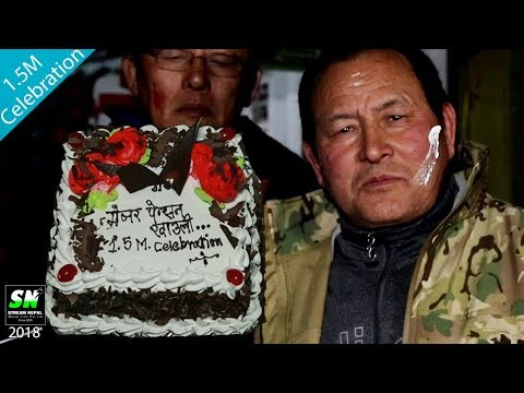 Gore Gurung  major pension khauli 15 M views celebration program