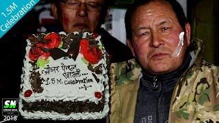 Gore Gurung | major pension khauli 1.5 M views celebration program