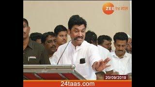 Aurangabad   NCP Leader   Dhananjay Munde Speech   20 September 2019
