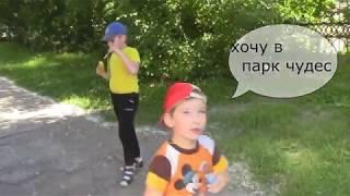 Дарья Соломина клип Галилео Новосибирск