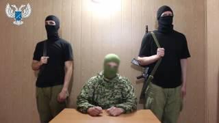 Днепропетровские Партизаны обращение к МВД, СБУ и жителям города