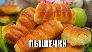 Вкусные булочки с начинкой 'Пышечки'! Одна добавка и выпечка супер!