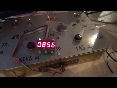 Измерения давления турбины или измерения буста (видео для заказчика) | Алексей Третьяков