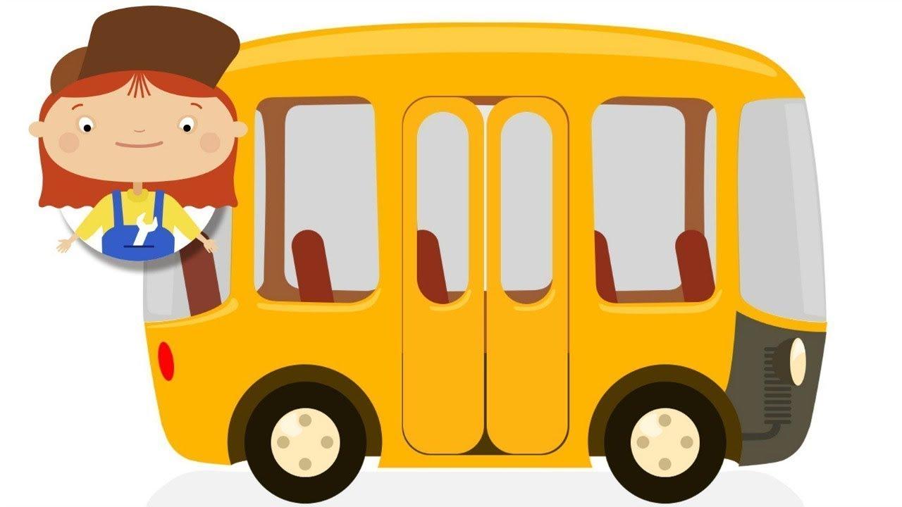 كرتون الباص الصغير
