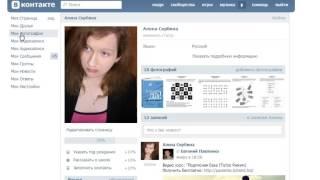 Как в 3 клика убрать все чужие записи с Вашей страницы Вконтакте(, 2015-12-07T09:53:13.000Z)