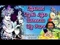 Download Kishori Kuch Aisa Intezam Ho Jaye !! Rajendracharya Ji Maharaj !! Radha Bhajan !! 2017 Rishikesh MP3 song and Music Video