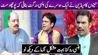 Stage Drama's Comedian Artist in Comedy Show | Shughal Mughal Latest