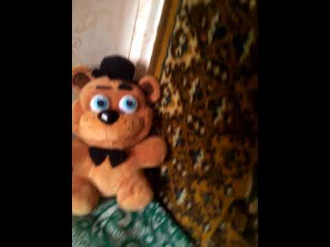 Игрушка Five Nights at freddy's